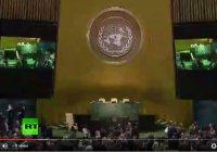 70-я сессия Генассамблеи ООН (Трансляция)