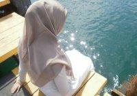 5 советов для одиноких мусульманок