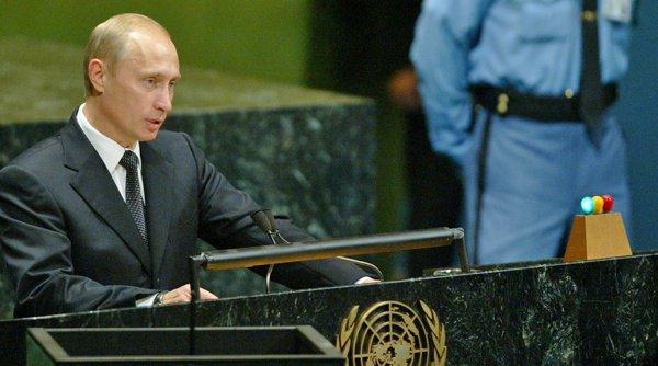 Выступление Путина на Генассамблеи ООН назвали историческим.