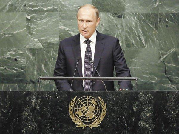 Путин прокомментировал переговоры с Обамой и итоги визита в ООН.