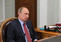 Путин выразил соболезнования в связи с давкой в Мекке