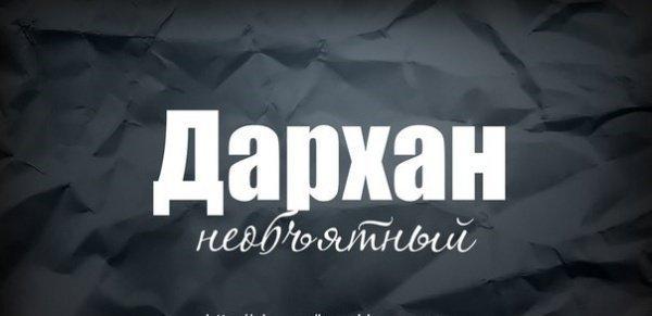 Современные казахские имена