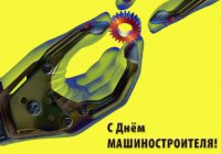 Минниханов примет участие в торжестве, посвященном Дню машиностроителя