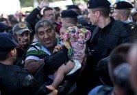 Страны Персидского залива и G7 выделят $1,8 млрд на помощь беженцам