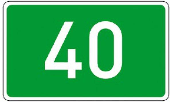 """Тайна числа """"40"""" в Исламе"""