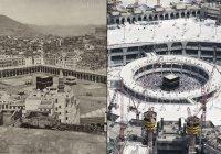 Уникальные фото: Мекка 128 лет назад и сегодня