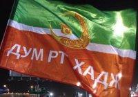 Татарстанские паломники вернутся в Казань 2 октября