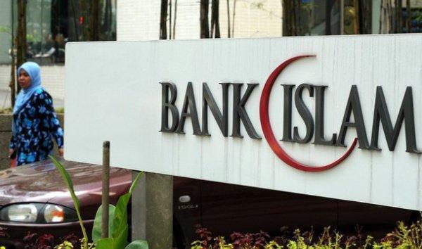 В России пройдут экспертные слушания по вопросам исламского банкинга.