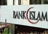 В России пройдут экспертные слушания по вопросам исламского банкинга