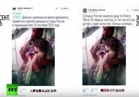 В интернете развернулась информационная война после первых ударов ВВС РФ по Сирии