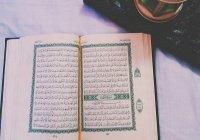 4 способа искупления грехов