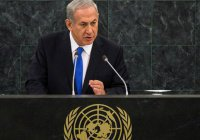 Нетаньяху: Израиль готов к переговорам с Палестиной