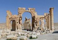 ИГ взорвали в Пальмире арку II века н.э.
