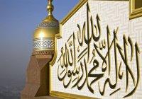 Обязательно ли должен произносить шахаду тот, кто уверовал?