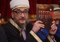 На Урале издали первую в России книгу для борьбы с ИГИЛ