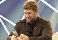 Рамзан Кадыров отмечает свой день рождения