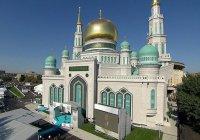Волос пророка Мухамада (мир ему) передадут в дар Московской соборной мечети
