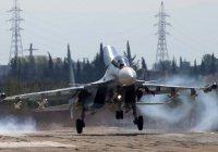 Определение стратегии авиаударов России в Сирии