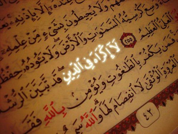 Как ниспосылались откровения от Аллаха?
