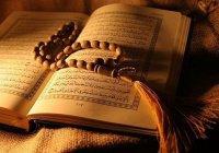 В Москве определят лучшего в мире чтеца Корана