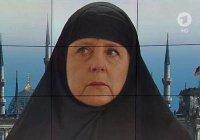 Фото Ангелы Меркель в платке вызвало фурор в мировых СМИ
