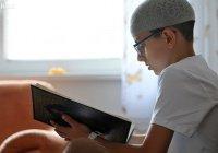 Самым юным хафизом Боснии стал 10-летний мальчик