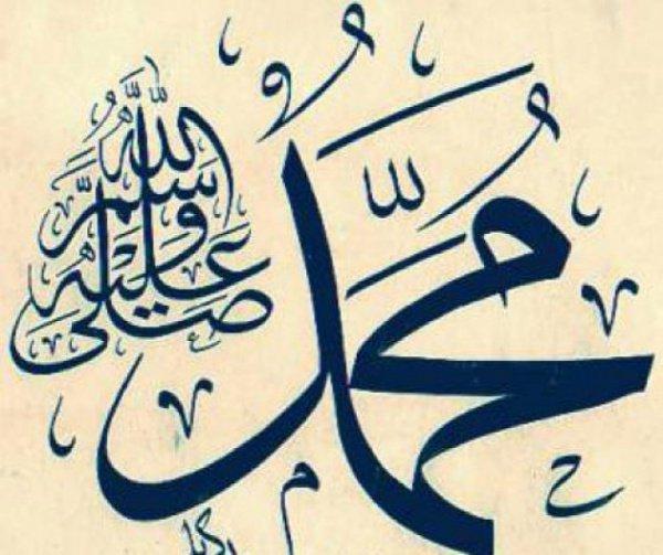 Пророк Мухаммад (ﷺ): 10 мудрых советов от лучшего из людей