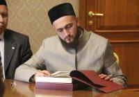 Сирийская делегация преподнесла в дар Татарстану уникальный Коран (ФОТО, ВИДЕО)