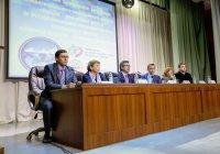В Казани завершился молодежный форум «Дружба народов – богатство Татарстана»