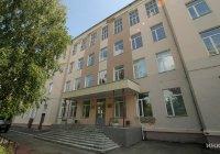 Казанский лицей попал в рейтинг топ-25 лучших школ России