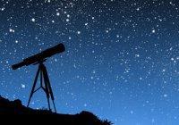 Казань примет Международную астрономическую олимпиаду