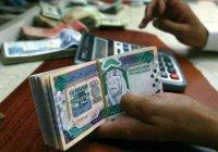 Саудовским бюджетникам грозят невыплаты зарплаты