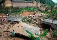 Жертвами оползня в Мьянме стали 17 человек