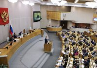 Сотрудники Госдумы будут получать зарплаты в два раза больше
