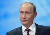 Владимир Путин принимает участие в форуме «Россия зовет»