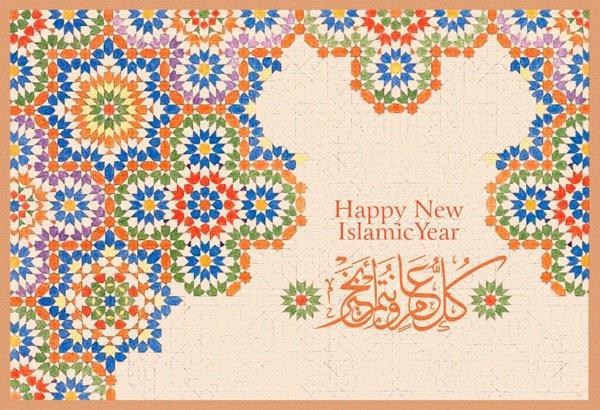 Наступает мусульманский новый год: дуа первого дня