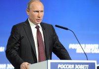 Путин: Нелепо говорить, что Россия должна выполнять Минские соглашения