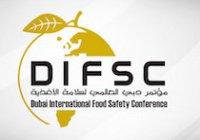 Правительство Дубая планирует превратить ОАЭ в центр халяль-аккредитации