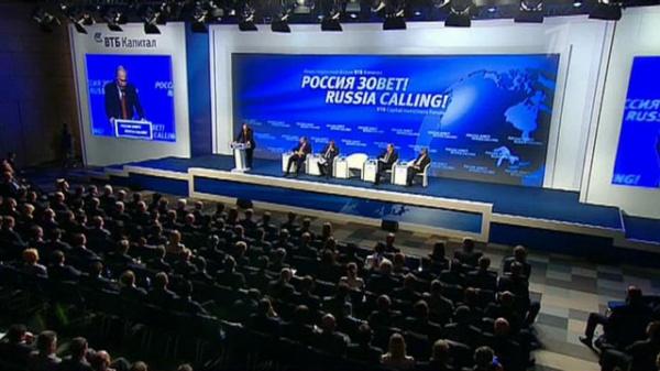 Завершился первый день работы инвестиционного форума «Россия зовет».