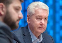 Собянин: мусульманам, живущим в Москве, мечетей хватает