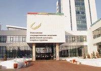 Поволжская академия спорта и туризма в Казани будет готовить волонтеров ЧМ-2018