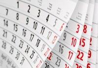 В ноябре татарстанцев ждут дополнительные выходные
