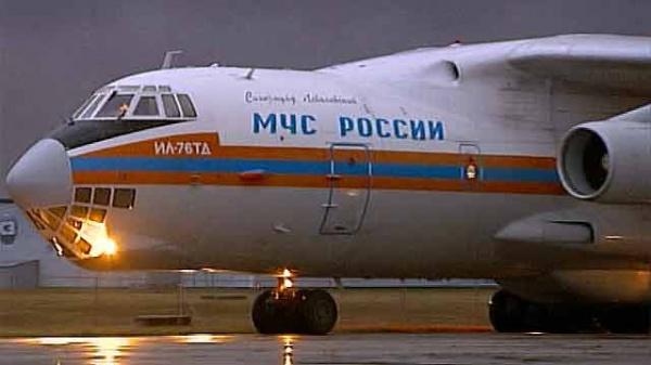 МЧС России доставил в Мьянму гуманитарную помощь.