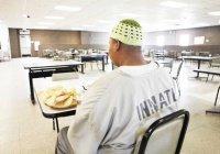 Обама запретил нехаляльное мясо в тюрьмах США