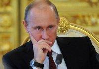 Владимир Путин прокомментировал отказ США принять делегацию России