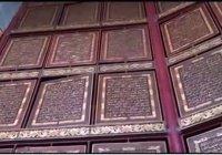 Уникальный Коран размером с 11-этажный дом