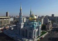 Имам Заповедной мечети проведет проповедь для мусульман России
