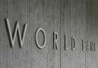Всемирный банк поможет соседям Сирии