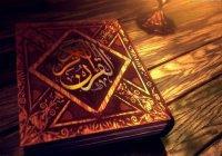 Евкуров считает закон о Коране и Библии шагом к сохранению мира