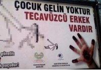 Идеологический теракт в Турции